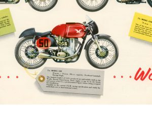 matchless detail 2