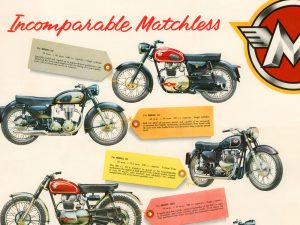 matchless detail